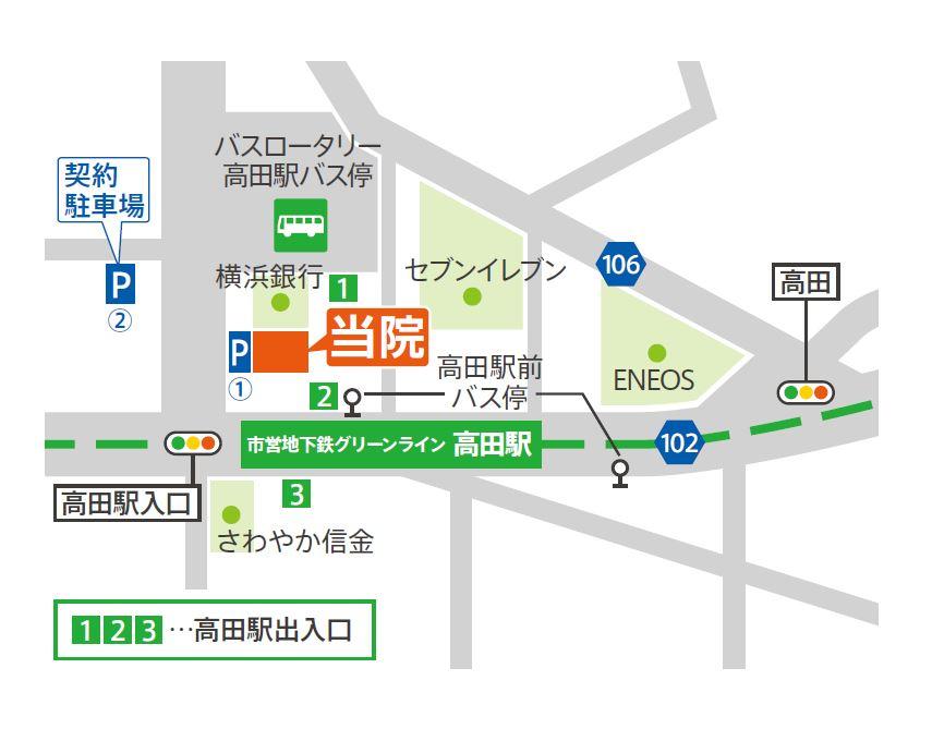 グリーン高田駅前クリニック 地図